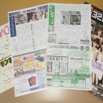 bangkok-free-paper