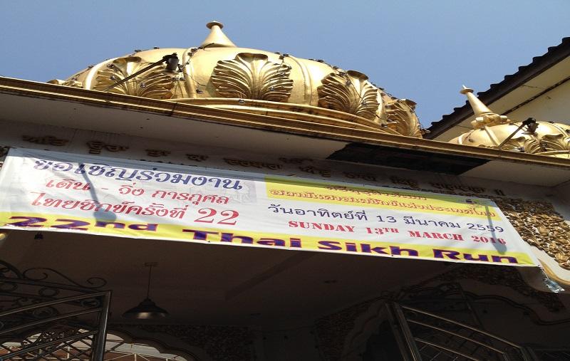 Bangkok-Sikh