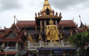 Wat Lad Prao