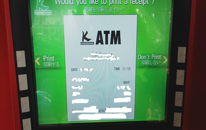 銀行のATM