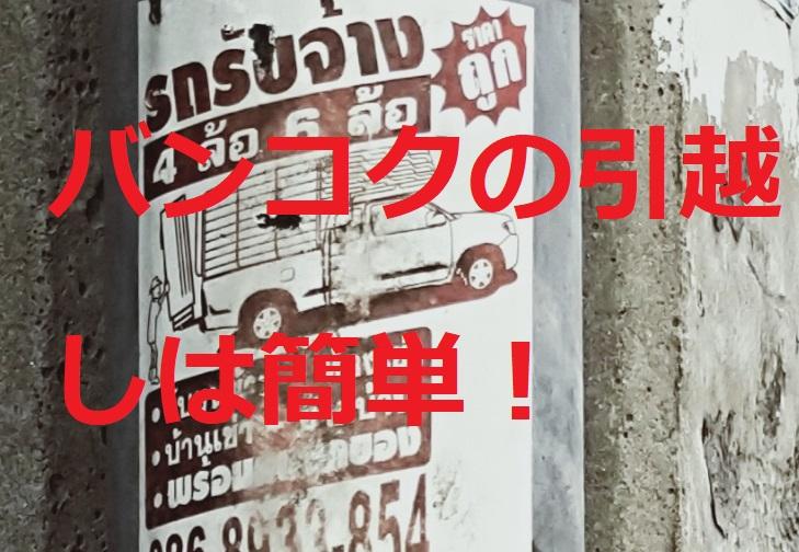 ピックアップトラックの広告