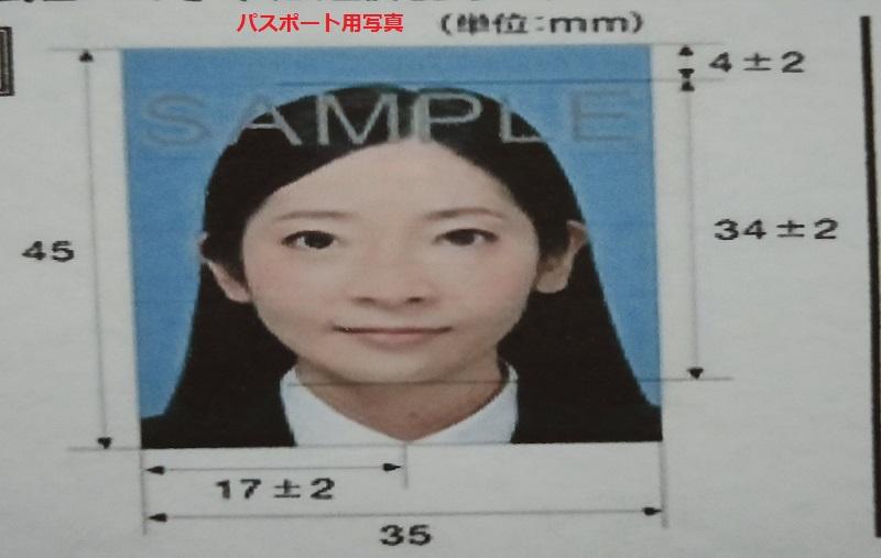 パスポート用写真