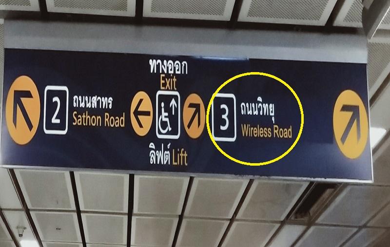 ルンピニ駅