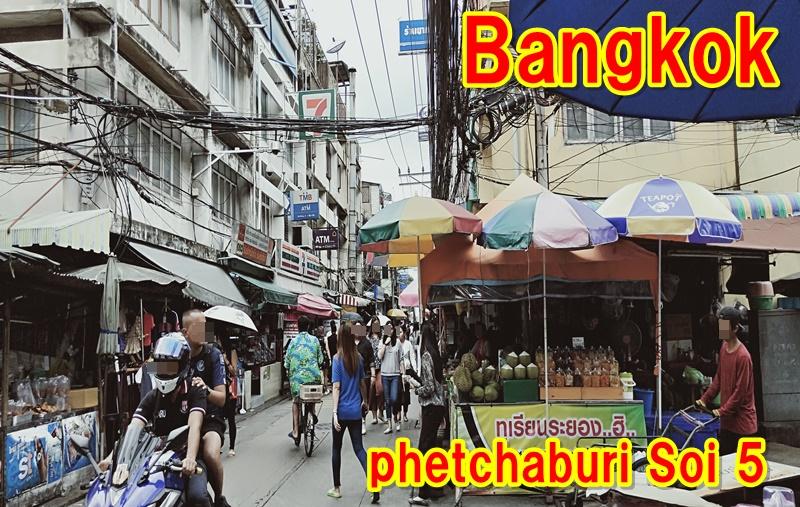 バンコクの小道
