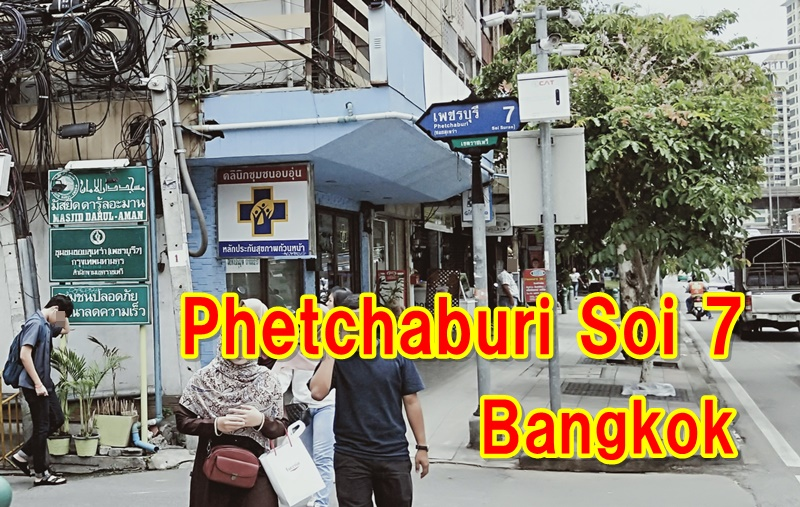 バンコクの街