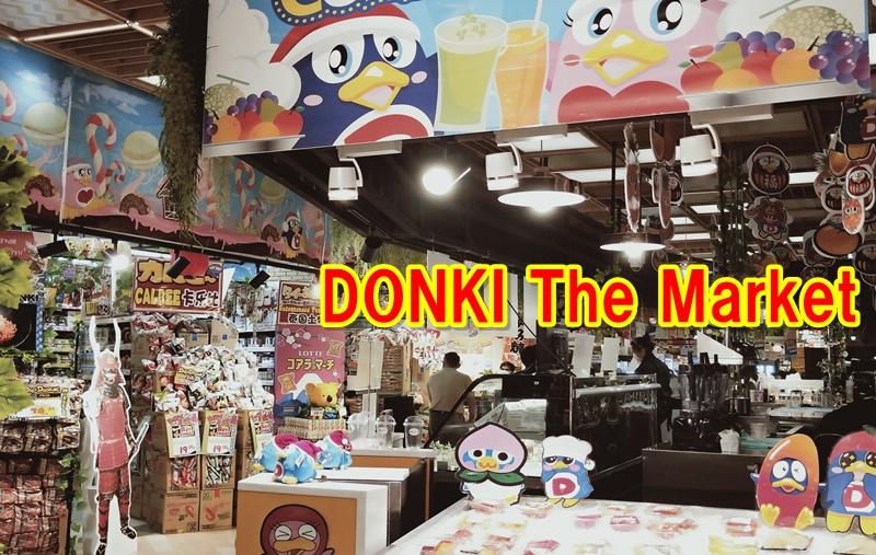タイのドンキホーテ2号店